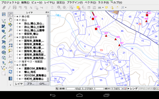 Screenshot_2014-08-07-23-05-47.png