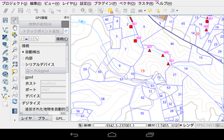Screenshot_2014-08-07-23-21-22.png