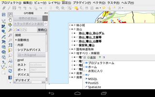 Screenshot_2014-08-08-21-51-12.png